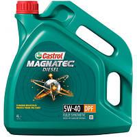 Масло моторне Castrol Magnatec Diesel 5W-40 DPF 4л