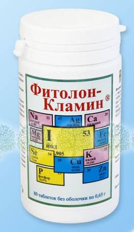 Фитолон-Кламин - при мастопатии, онкологии, источник йода, фото 2