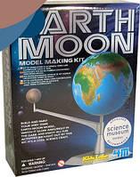 Макет Земли с Луной ТМ 4M