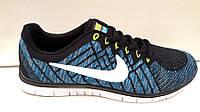 Кроссовки мужские Nike Free Run синие NI0117