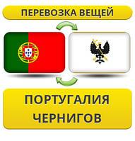 Перевозка Личных Вещей из Португалии в Чернигов