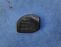 Колпачок замка топливной горловины 357 862 197 VW passat b3