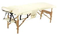Массажный стол двухсегментный Body Fit, кушетка деревянная, стол для массажа (Бежевый), фото 1