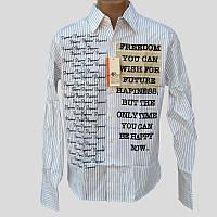 Рубашка мужская DELLBES белая