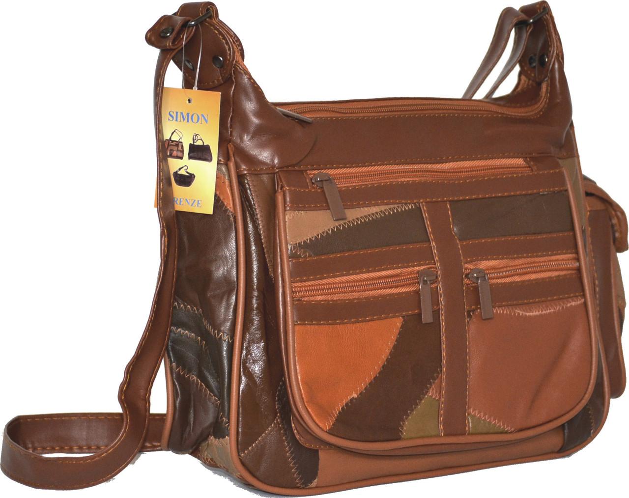 dea87ac465a5 Женская сумка через плечо. мягкая кожа, коричневая.: продажа, цена в ...