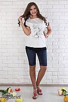 Джинсовые шорты для беременных Juli, темно-синие с потертостями
