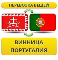 Перевозка Личных Вещей из Винницы в Португалию