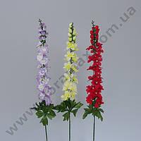 Цветок Дельфиниум 4811