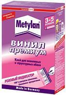 """Клей для виниловых обоев """"Метилан Винил Премиум"""", упаковка 300г."""