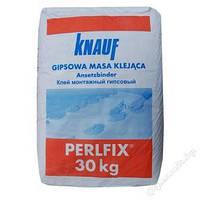 """Клей для гипсокартона """"PERLFIX"""" KNAUF, мешок 30кг"""