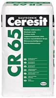 Смесь гидроизоляционная CERESIT CR-65, мешок 25кг