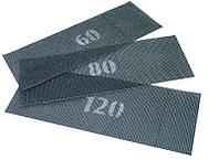 Сетка абразивная для затирки стен Р100 280*105(93)(10шт наб)