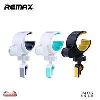 Автомобильный держатель REMAX Car Holder ✓ цвет: белый с серым