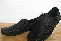 Подростковые туфли для мальчика черные