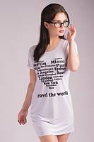 Молодёжное белое платье с надписью, короткий рукав. Арт-5432/55