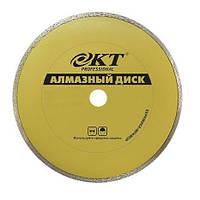 Алмазный диск KT Profi Плитка (125*22,2мм)