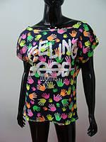 Женская недорогая футболка