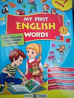 Англійська мова для дітей, фото 1