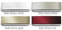Кондиционер BALLU BSQ-09HN1 Silver