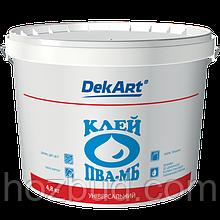 """Клей ПВА-МБ універсальний ТМ """"DekART"""", 2,5 кг (білий)"""