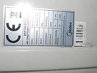 Полупромышленый кондиционер Midea MOU-48HN1