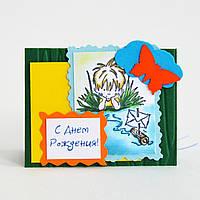 Мини-открытка ручной работы. С Днем рождения!