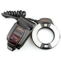 Автоматическая кольцевая макро вспышка (MK-14EXM) E-TTL для Canon