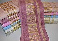 Набор бамбуковых полотенец.Турция.