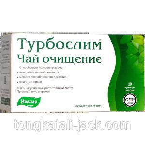 Турбослим - чай очищение, ф/п 2г №20