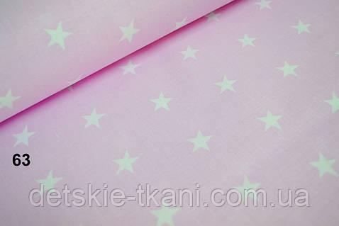 Ткань с белыми звёздами на розовом фоне, плотность 135 г/м.кв. (№63).