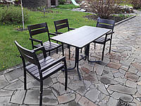 Комплект мебели PREMIUM 1200*800 (стол+4стула)