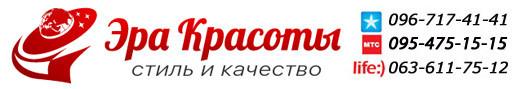 "Интернет-магазин ""Эра Красоты"""