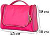 Косметичка дорожная в ванную с крючком Premium (розовый), фото 2