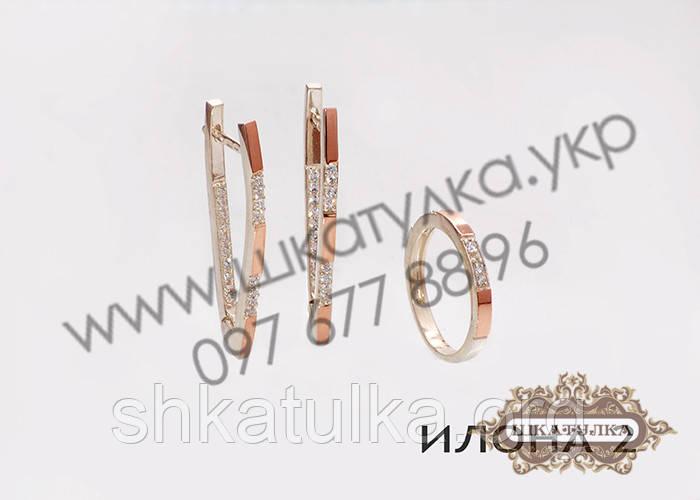 Серебряный гарнитур с золотом и фианитом Илона 2