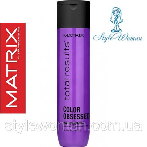 Шампунь для окрашенных волос с антиоксидантами Matrix Total Results Color Obsessed 300 мл