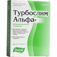 Турбослим Альфа-липоевая кислота и L-карнитин, таб. №60 по 0,55 г блистер