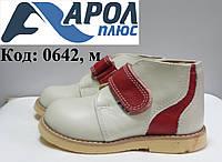 Утепленные ортопедические ботинки больших размеров (32 р.)