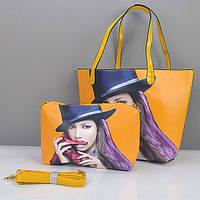 Желтая женская сумка глянцевая большая с клатчем
