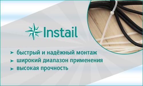 Стяжка кабельная нейлоновая Instail