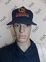 Кепка, бейсболка с регулятором (имеет логотип)