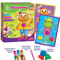 Вышивка лентами и пуговицами. Обезьянка VT4701-02- Vladi Toys, ТМ ВладиТойс