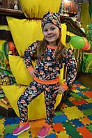 """Яркий брючный  костюм  """"Оранж"""" для девочки 116-140."""