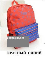 Школьный городской рюкзак цвет красный +синий якоря в полоску в наличии 12 цветов