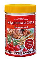 Кедровая сила – Боярская - повышает ресурсы здоровья сердца, улучшает кровообращение