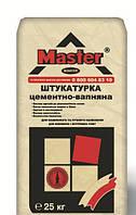 Штукатурка цементная Master Contur (Мастер Контур) 25кг