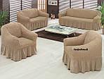 В продаже универсальные чехлы на диваны и кресла.