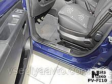 Защита накладки на внутренние пороги Fiat LINEA FL с 2012 г.