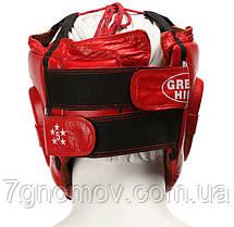 "Шлем боксерский Green Hill ""Five star"" красный HGF-4013 размер XL, фото 2"