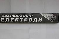 Электроды Э46- АНО-4-УД