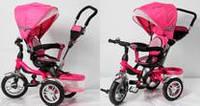 Детский трехколесный велосипед Аналог (Ardis Maxi Trike) TR16001, розовый***